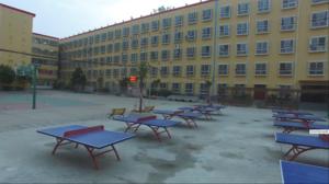教学楼 TEACHING BUILDING